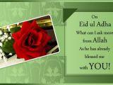 Bari Eid Wishing Cards