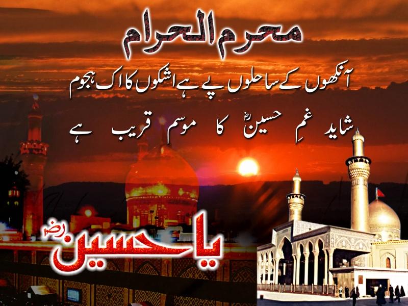 Guru Nanak Hd Wallpaper Muharram Ul Haram Hussein Ibne Ali Horse Pictures Biseworld
