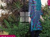 New Fancy Gul Ahmed Dresses