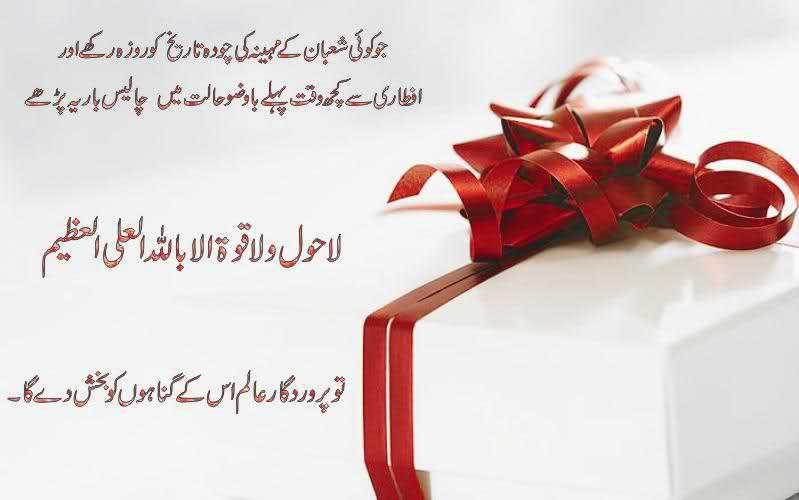 Holy prophet essay in urdu