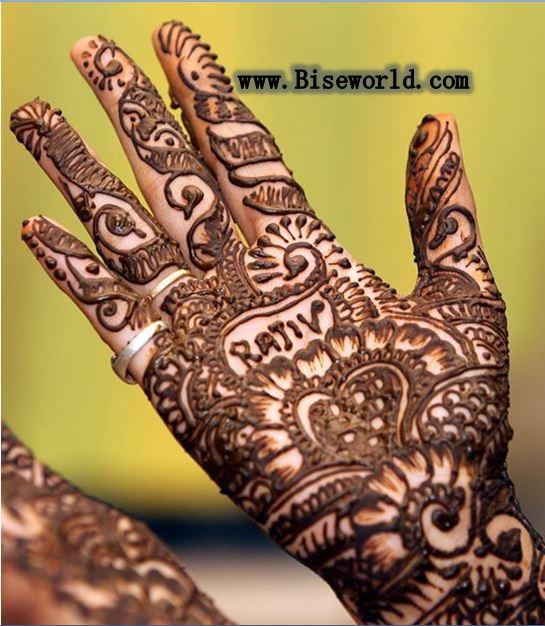 Mehndi Tattoo Name : Only hd mehndi wallpapers joy studio design gallery