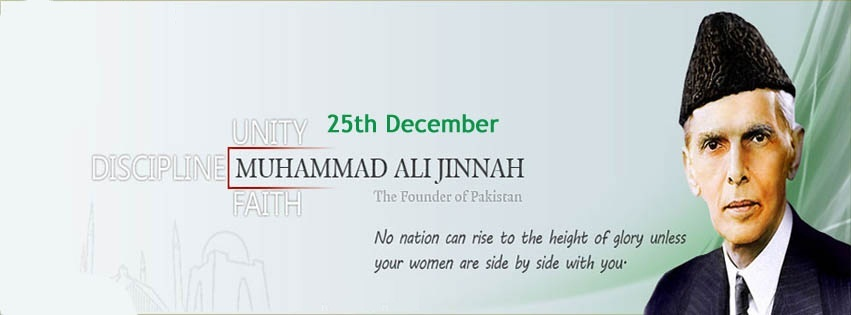 Allama Iqbal Wallpapers Hd 25 December Youme Quaid E Azam Day Images Pics Hd