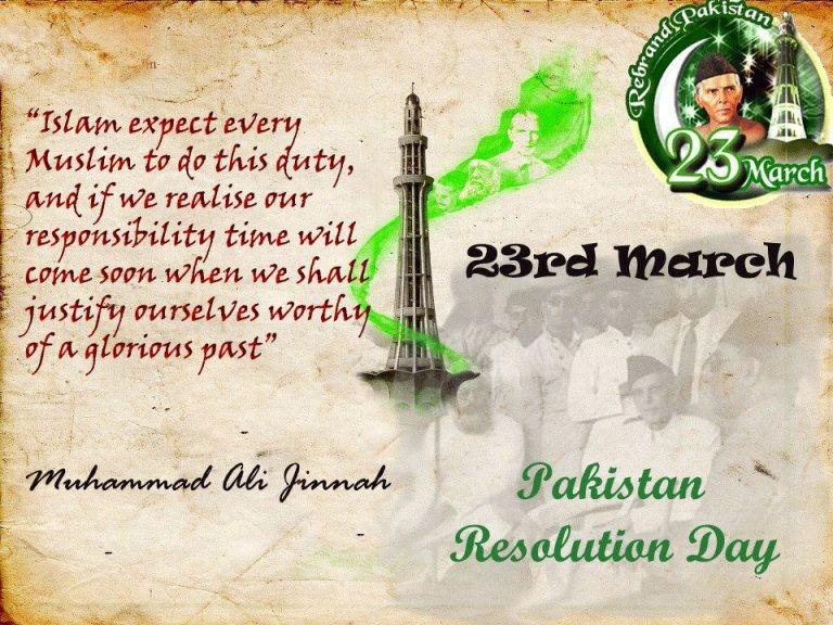 Pakistan Resolution Day Celebration HD Wallpapers 2016