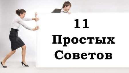 курс английского с нуля онлайн дома, самоучитель английского для начинающих, английский быстро, uchit anglijskiy