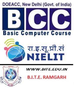 nielit_bcc_ramgarh