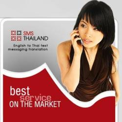 Send SMS to Thailand Special Price Now