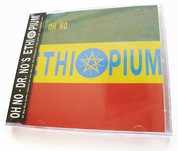 Oh No Ethiopium