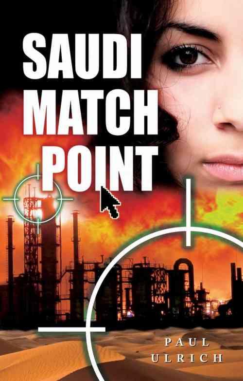 Saudi_Match_Point
