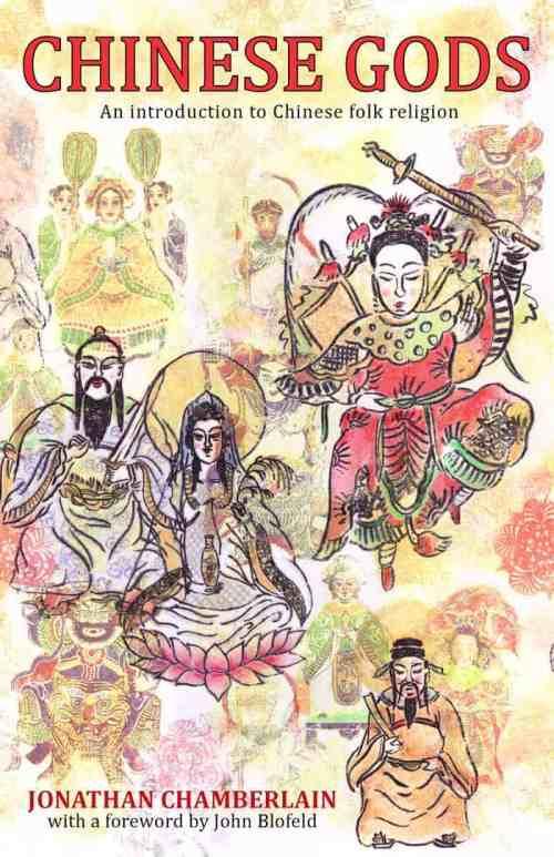 Chinese_Gods