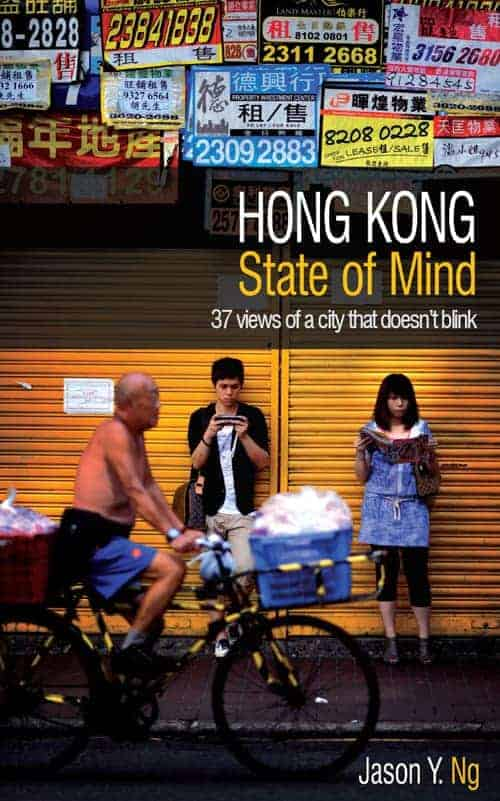 HK-State-of-Mind