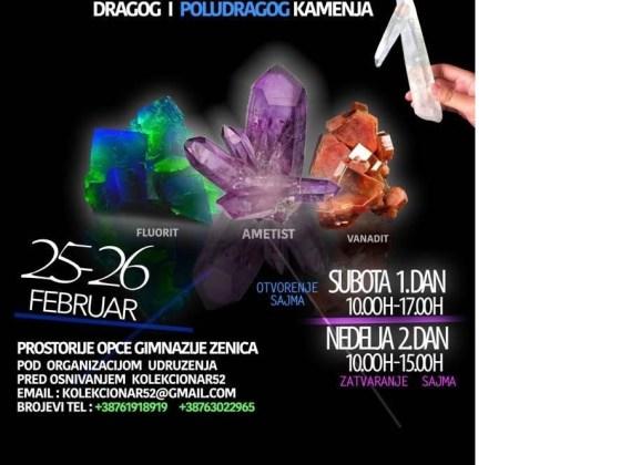 Posjetite Sajam minerala i kristala u Zenici 25 i 26 februara 2017