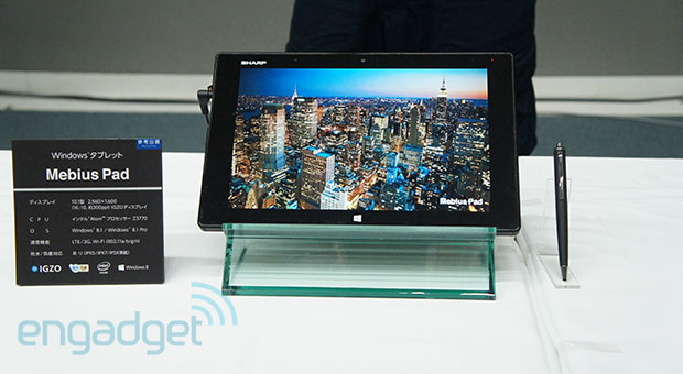 Sharp's first Windows 8 tablet has 101inch, 2,560 x 1,600 IGZO display and water resistance