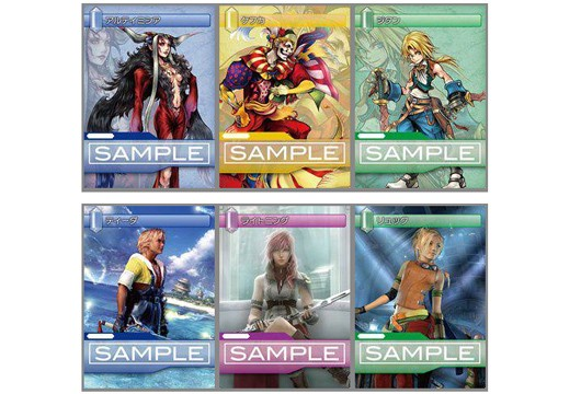 Square Enix working on a Final Fantasy trading card game (not Triple