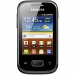 Samsung Galaxy Pocket 150x150 Celulares en Promocion para el Dia de la Madre en Claro Argentina