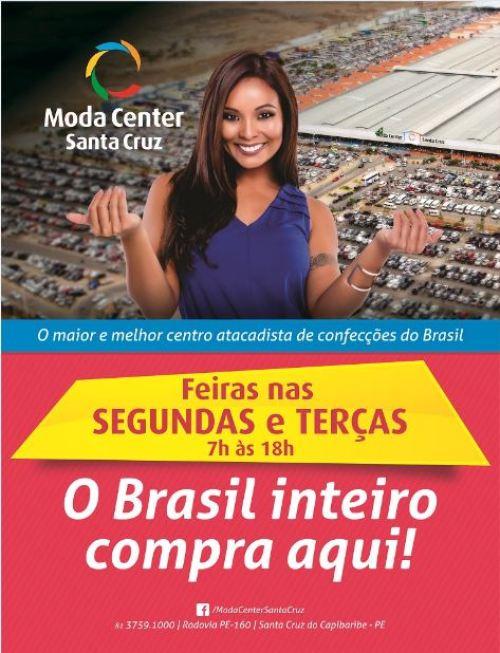 moda-center-10-2016