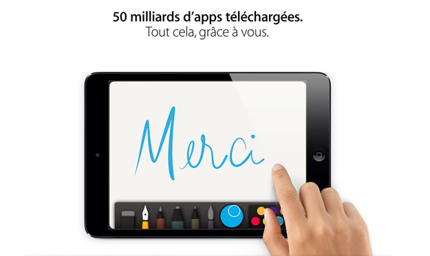 50millards_appstore