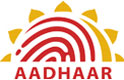 aadhaar typing software used