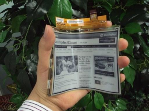 E-paper-Display