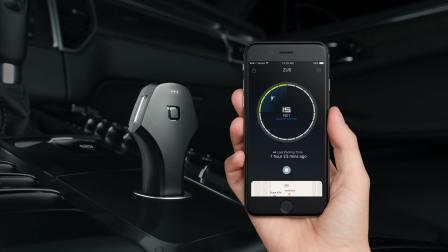 ZUS Car Tracking app