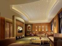 Amazing Ceiling Design - Home Design