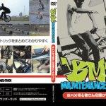 初心者DVD セット