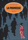 la_promesse_couv