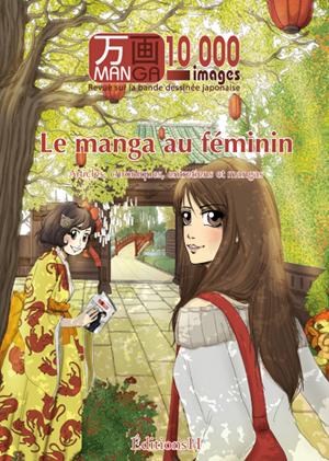 manga_10000_images_couv