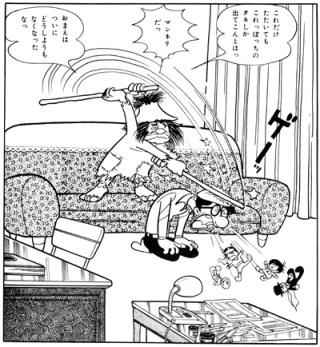 osamu_tezuka_image2