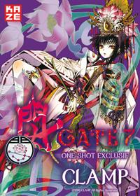 monde_manga_clamp