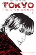 monde_manga_tokyo
