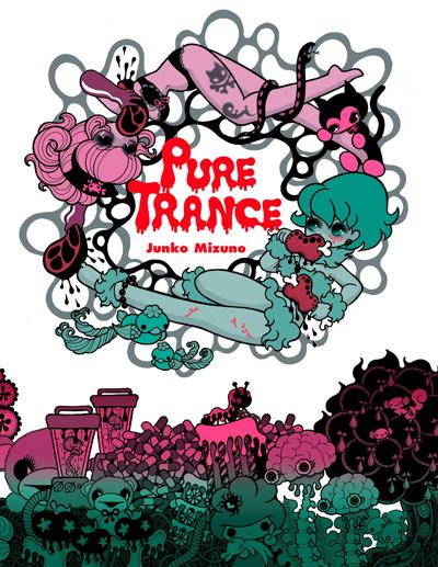 bodoitheque_pure_trance