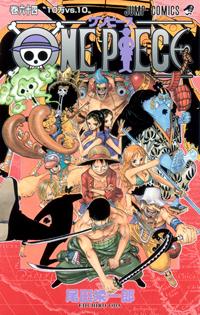mond_manga_onepiece