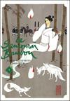 le_samourai_bambou_couv