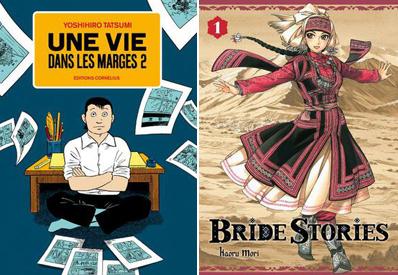 monde_manga_angouleme