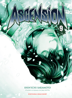 veret_ascension