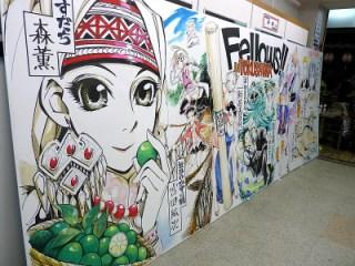 monde_manga_fresque