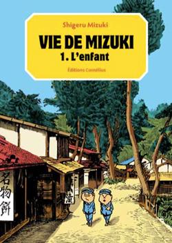 monde_manga_mizuki