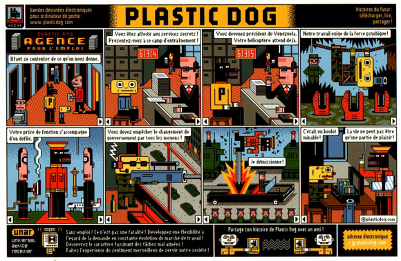 plastic_dog_image1