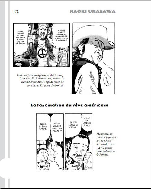 urasawa_page1