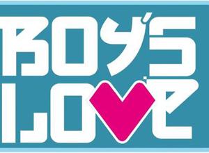 monde_manga_idp_boys