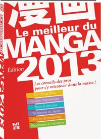 manga2013_couv