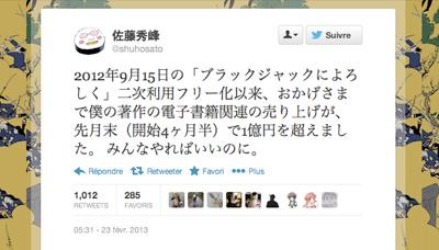 monde_manga_twitt