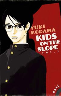 monde_manga_kids