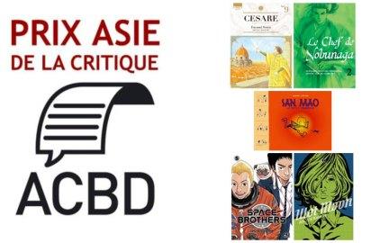 prix_asie_acbd_finalistes