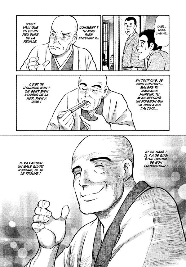 le-disciple-de-doraku-planche