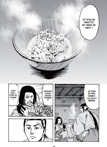le_chef_de_nobunaga_image1