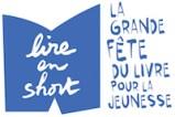 lireenshort_logo