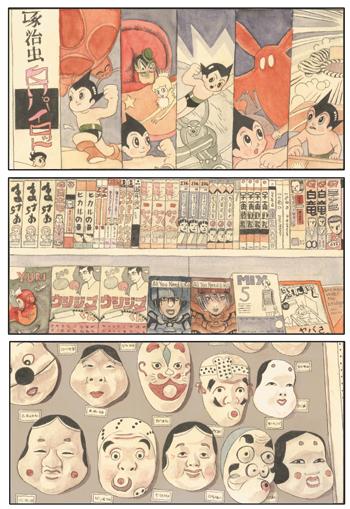 les_cahiers_japonais_image1