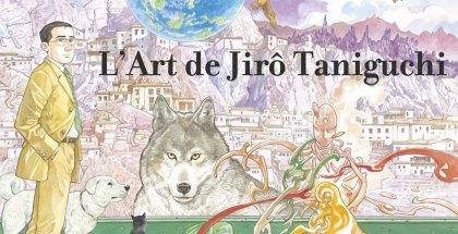 lart_de_jiro_taniguchi_un