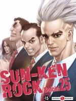 sun-ken-rock-25-doki